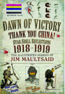 Dawn of Victory, Thank You China!