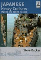 ShipCraft 5: Japanese Heavy Cruisers