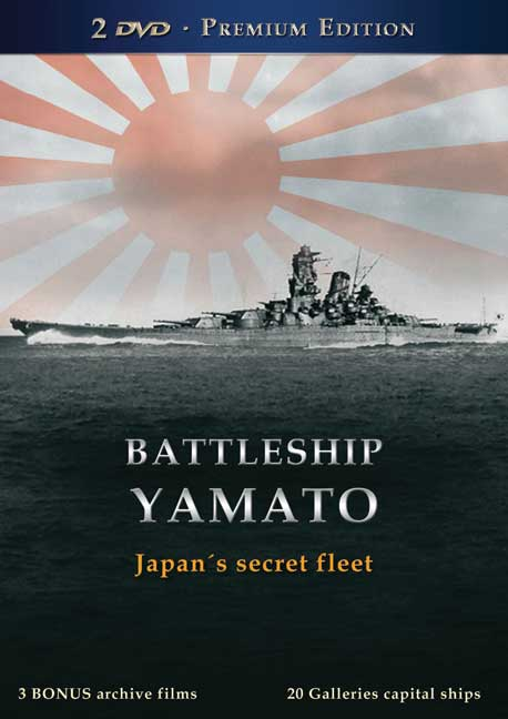 Battleship Yamato DVD