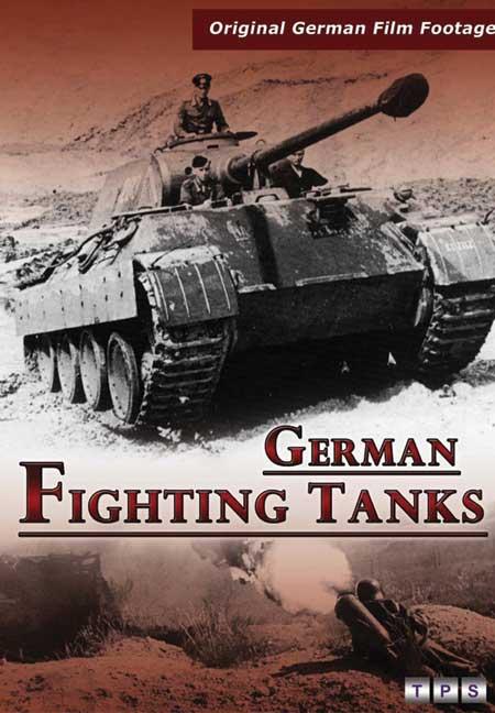 German Fighting Tanks DVD