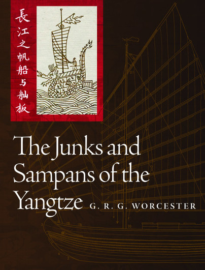 The Junks and Sampans of the Yangtze