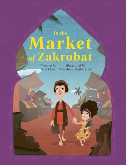 In the Market of Zakrobat