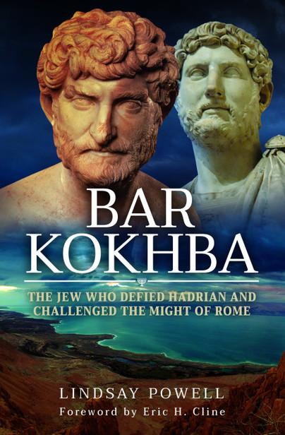 Bar Kokhba